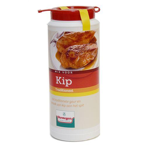 Verstegen Chicken Spices Shaker 225gr/7.94oz